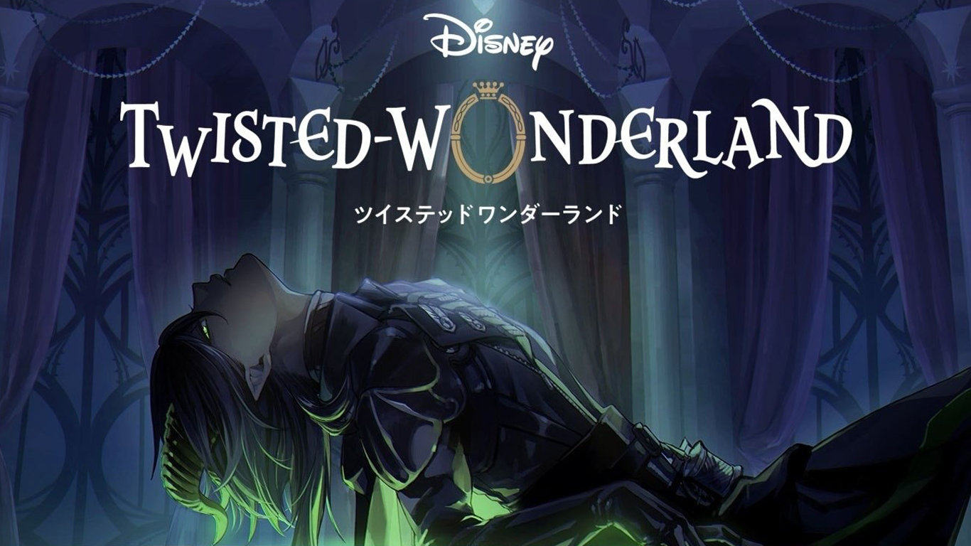 Disney Twisted Wonderland Game Promises A School Of Villains Nerdbot