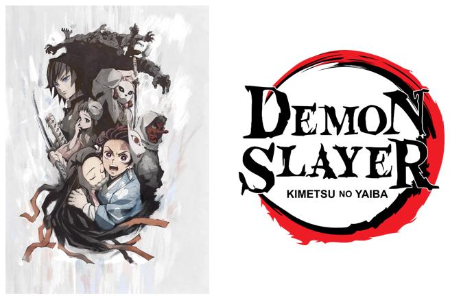 Demon Slayer: Kimetsu No Yaiba to have Special Premiere in