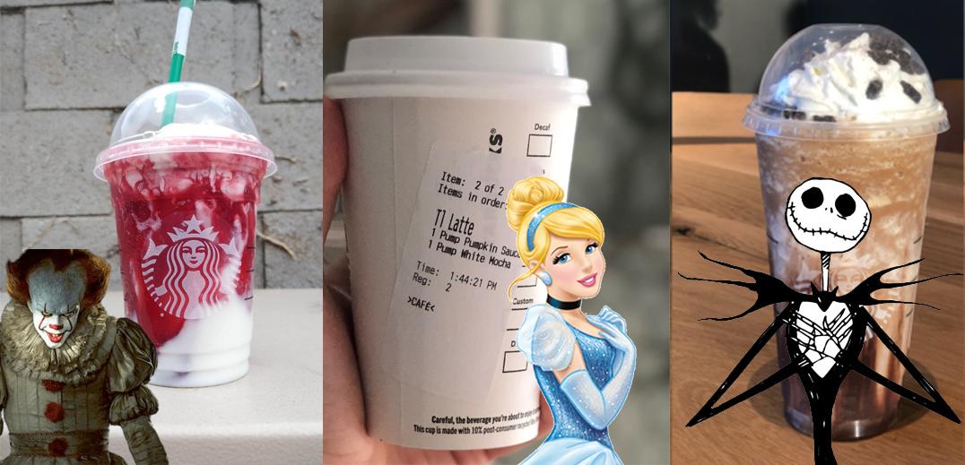 Starbucks Halloween Secret Menu Ranked Nerdbot