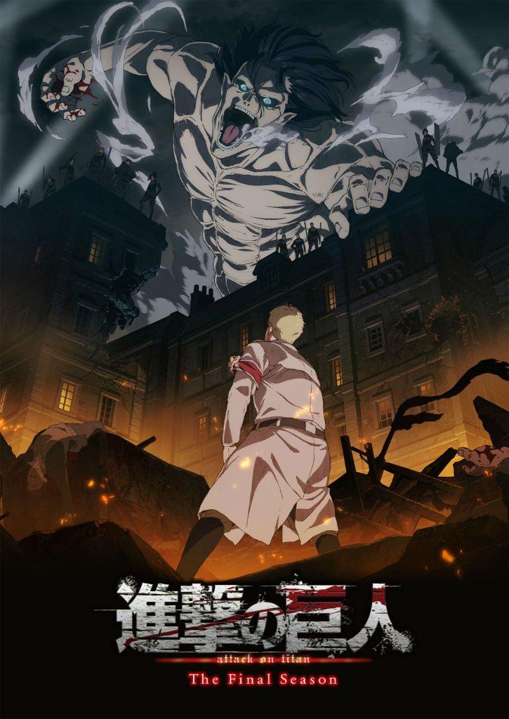"""Attack on Titan"" 4th and Final Season Trailer Released"